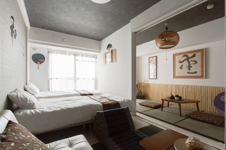 ★New★OsakaCastle★2bedroom★5min walk to station★ - Chūō-ku, Ōsaka-shi - Apartment