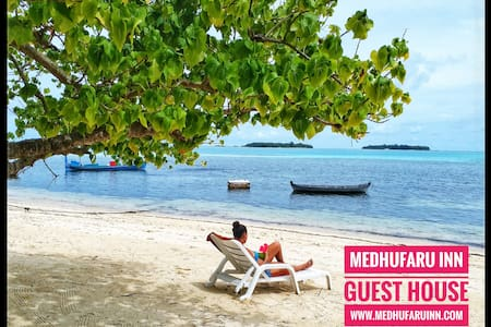 Medhufaru Inn. Privet beach with amazing sea view