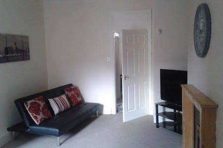 Arkwright Apartment Gateshead - Gateshead - Apartemen
