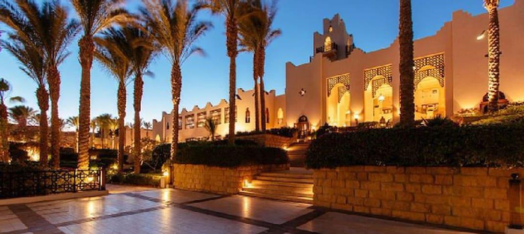 Four Seasons Chalet - Sharm El Sheik
