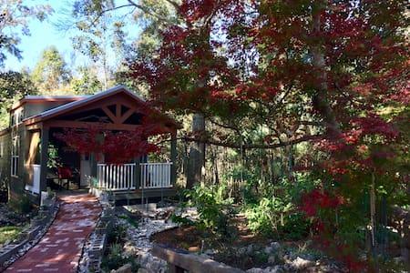 Twin Oaks Tiny House