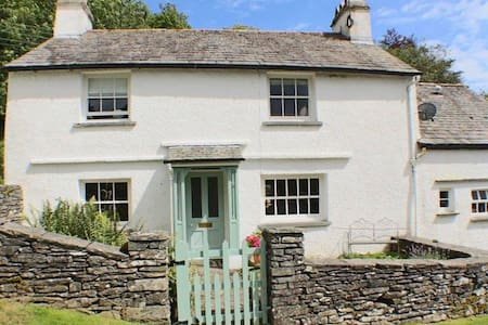 HAWKRIGG HOUSE, Satterthwaite, Nr Hawkshead, South Lake District - Ullverston,  - Hus