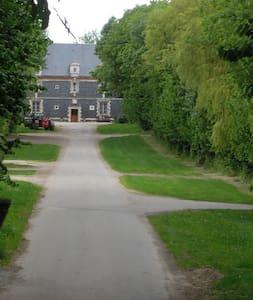 très beau manoir de saint supplix - Octeville-sur-Mer - Дом