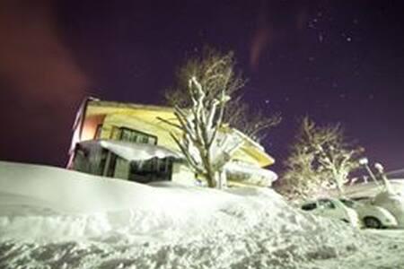 Ski in/ Ski Out Chalet in Hakuba!