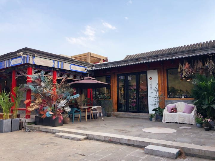 具有北京特色二环内的花间雅居