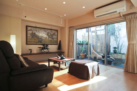 Spacious flat in a quiet residential area in Tokyo - 中野区 - บ้าน