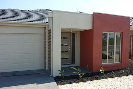 epping brand new house - Epping