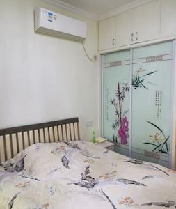 合肥高新区阳光御湖苑公寓 - Hefei Shi