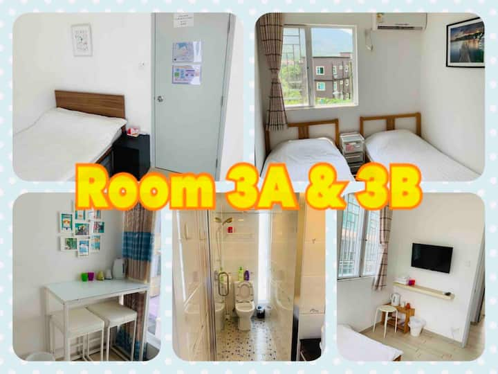 Adjacent room in Tung Chung 東涌舒適毗鄰房