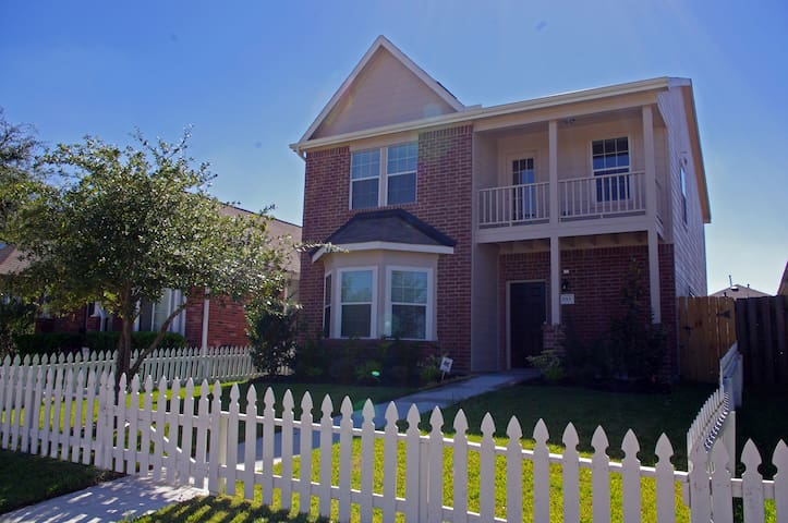 House in quiet community, close shopping centers - Houston - Casa