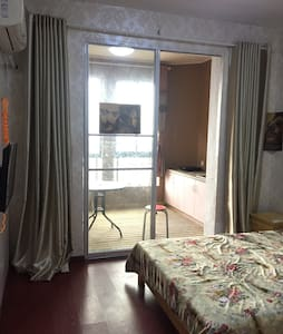 一房一卫一阳台 - 绍兴市