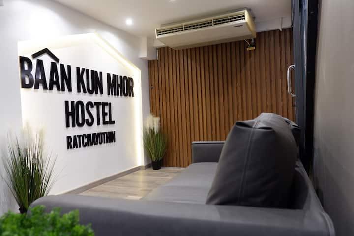 Baan Kun Mhor Hostel บ้านคุณหมอโฮสเทล