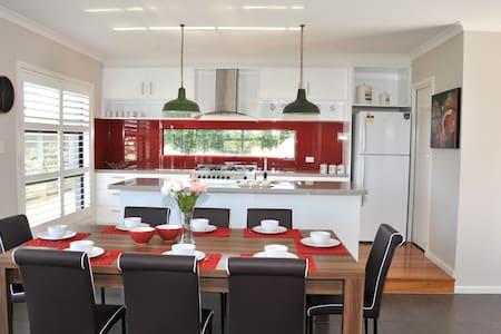 MARIGOLD HILL - MELBOURNE 20min CBD - Gowanbrae - Haus