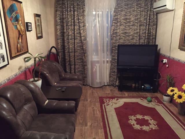 Уютная просторная квартира - Novocherkassk