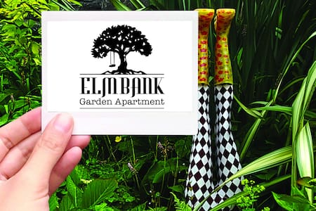 Elmbank Garden Apartment
