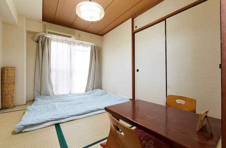 up for 3p/ktch near yokohama sta. nice for long st