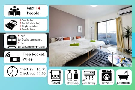 WINTER PRICE DISCOUNT!!! 14 ppl MAX!! - Osaka