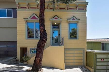 Bernal Heights Home - San Francisco - Condominium