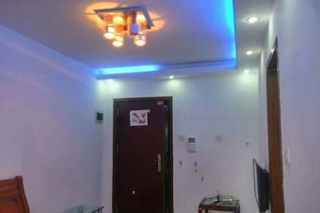 明亮温馨小屋公寓 - Guiyang