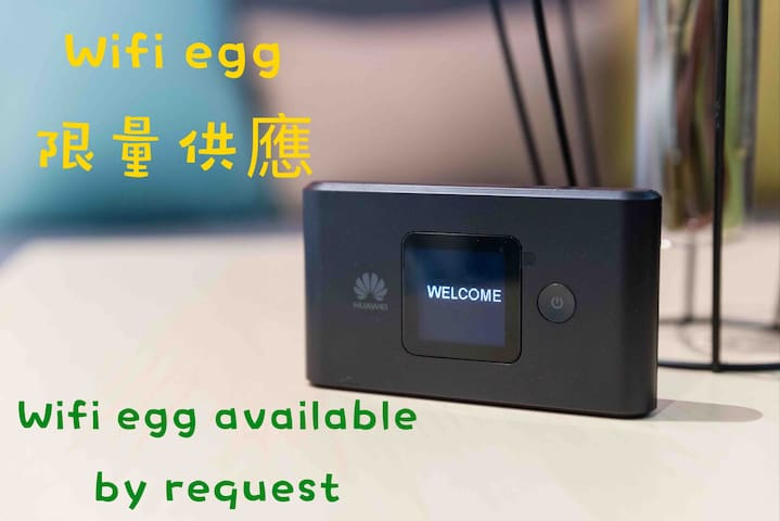 Free pocket wifi by request only. 免費移動網路(需事前預約)