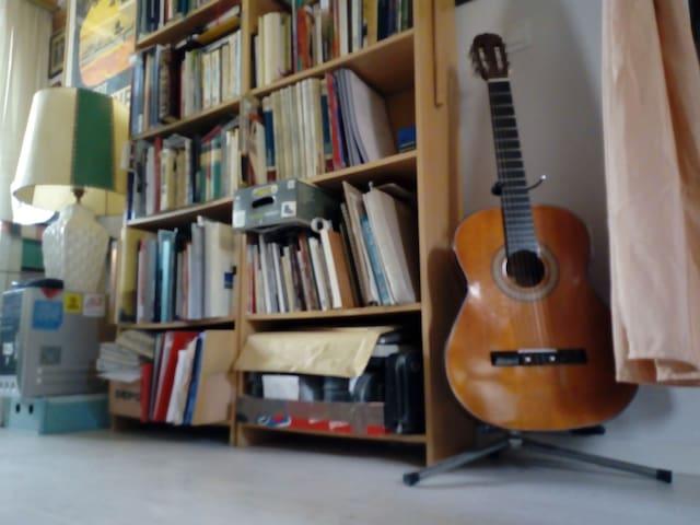 Guitarra clásica disponible