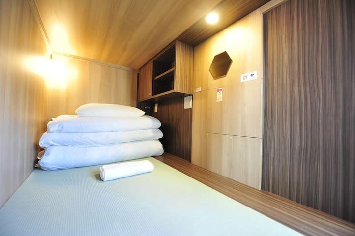 Mixed Dormitory♪Near Ginza/Tokyo/Tsukiji♪_TP8