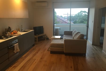 Spacious apartment in Sydney - Russell Lea