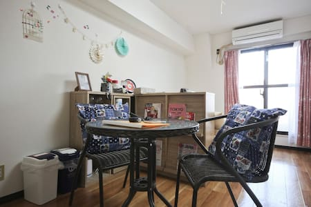 Cozy&Nice house★4min from Asakusa sta★ pocket Wifi - 台東区