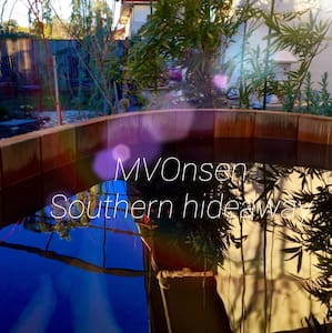 MVOnsen Southern hideaway - Moss Vale - Penzion (B&B)