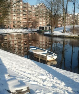 Cozy apartment on the canal - Leiden