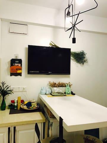 小兔的合住之家 - Hangzhou - Huis