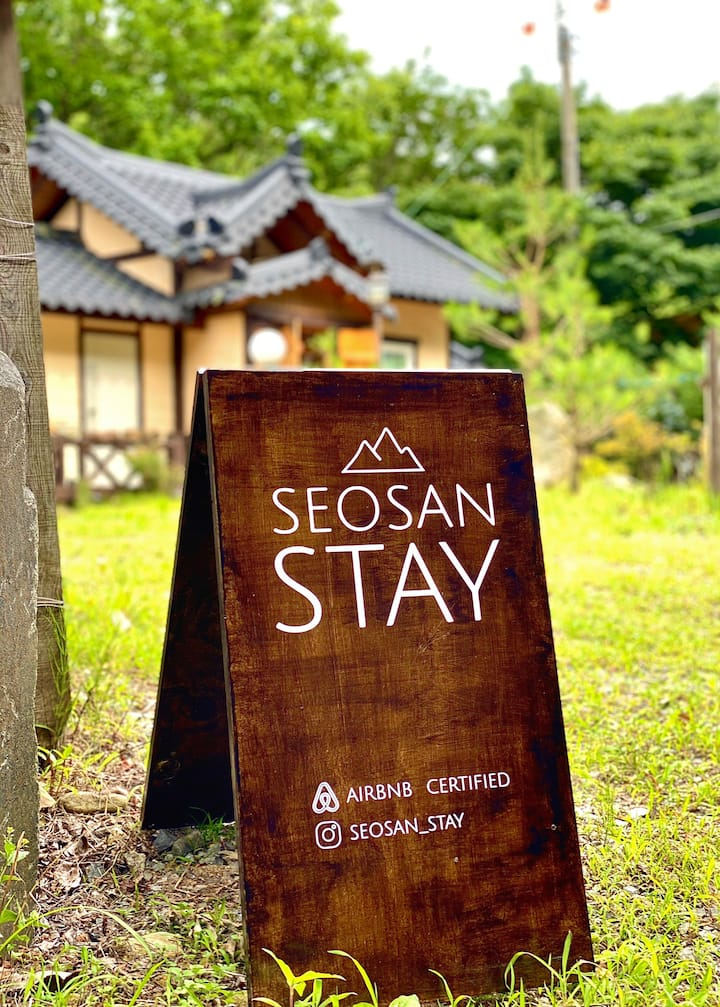 """용현계곡에 위치한 """"서산 스테이 Seosan Stay """""""