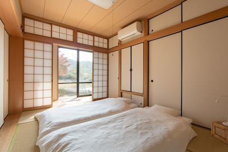 Teafields Bed & Breakfast in Deep Kyoto