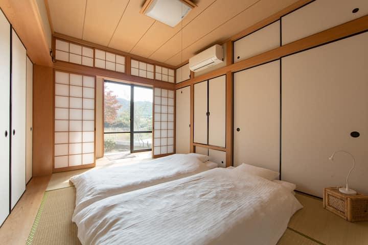 Teafields Bed & Breakfast in Deep Kyoto