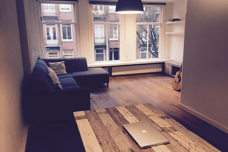 GREAT APARTMENT IN MIDDLE OF THE PIJP - Amsterdam - Apartment