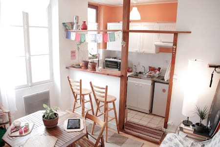 Comfy 30m2 Flat close to the beach and city center - Biarritz