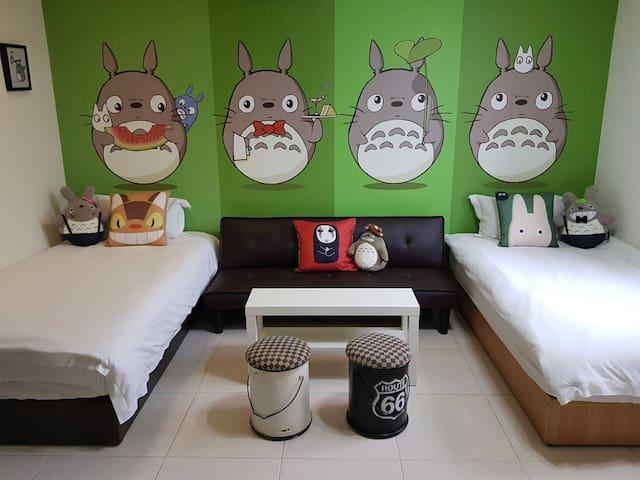 龍貓夢境-二人房