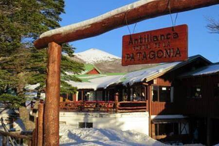Centro de Ski y Hotel Antillanca