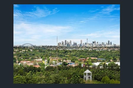 Great city views located at Sydney Olympic Park - Sydney Olympic Park