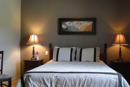 Chambre avec vue sur cour arrière - La Malbaie - Bed & Breakfast
