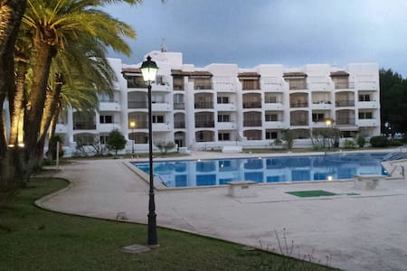 Appartement at the Sea for 2 Persons - Sa Coma
