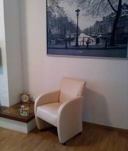Lovely studio, Wifi, Free parking! - Rotterdam - Apartment