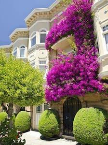 Maison au centre de manouba - Tunis - Hus