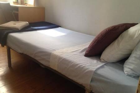 Cozy room in the center of Madrid - 马德里 - 公寓