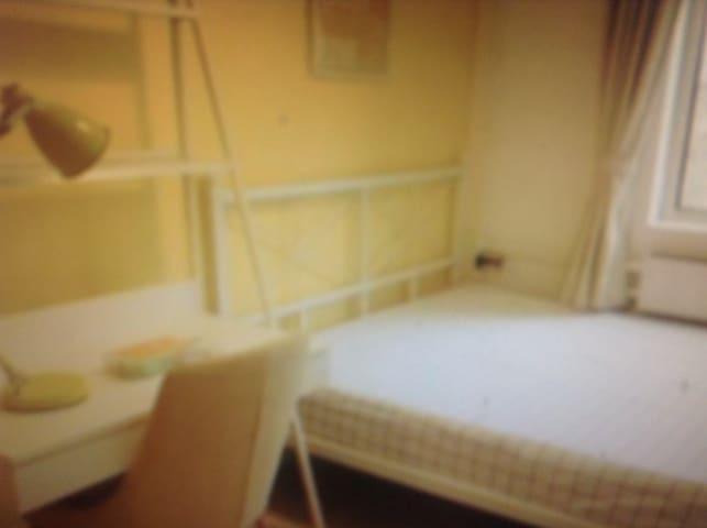 wenxinzhuangshijuzhuanjing - 托皮卡 - Apartment