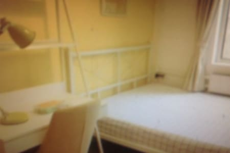 wenxinzhuangshijuzhuanjing - 托皮卡 - 公寓