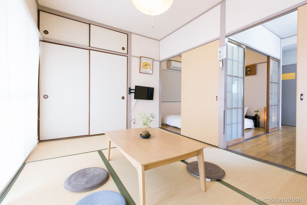 clean and beauitful tatami living room
