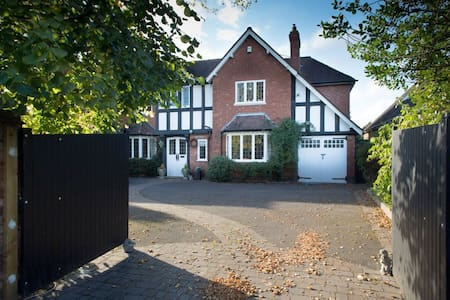 5 Bedroom Detached Home in Luxury Surroundings - Dorridge - 独立屋