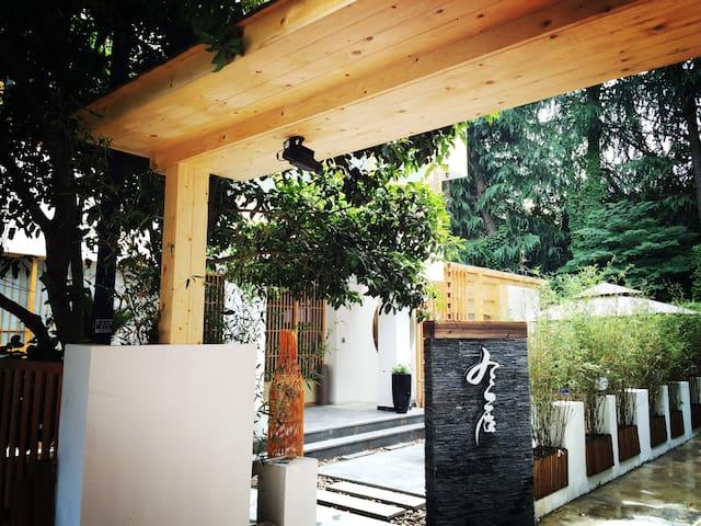杭州有一居;享受生活幽静舒适的禅意茶语香的文化/整栋