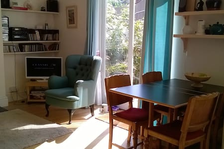 Room in shared house - Bristol - Bed & Breakfast